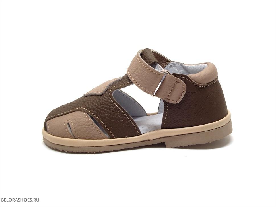 Интернет магазин обуви papillon